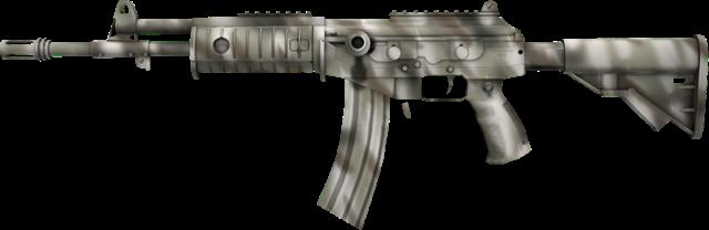 Png Silah Resimleri Süper Png Savunma Silah Resimleri Indir