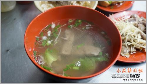 永盛雞肉飯19.jpg