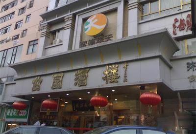 http://images.china.cn/attachement/jpg/site1006/20091228/001aa0bcc1d70ca2541111.jpg