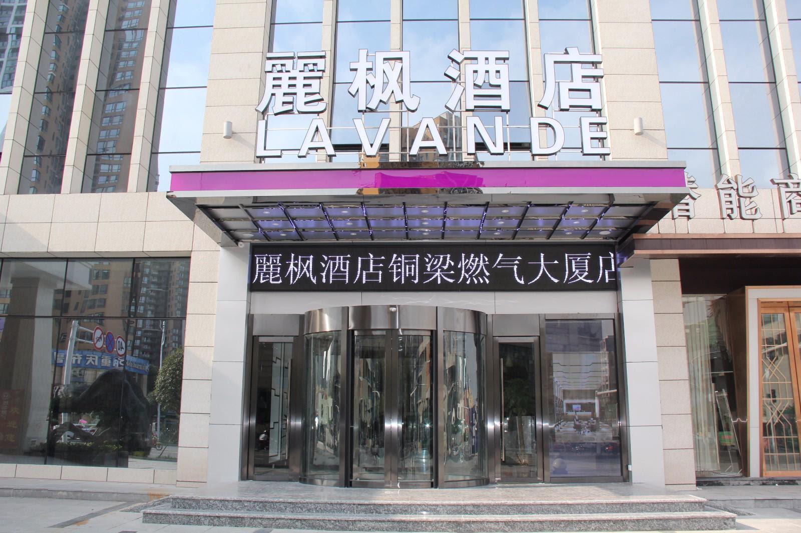 Lavande Hotel Chongqing Tongliang Gas Building Reviews