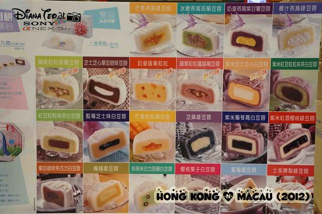 Hong Kong & Macau 2012 07