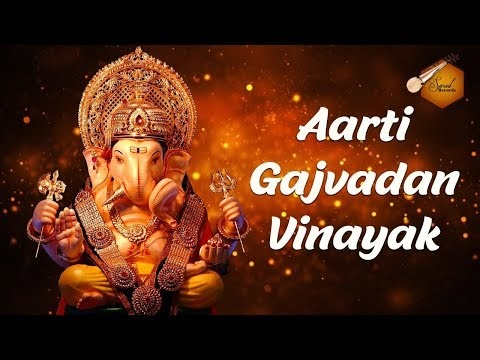 Aarti Gajvadan Vinayak ki Lyrics in English And Hindi : Ganesh Aarti with video