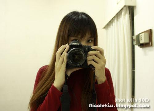lower camera