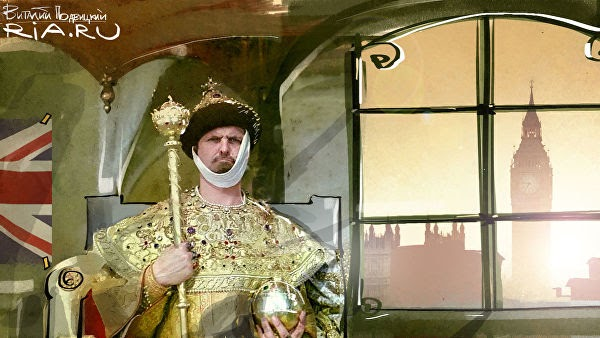 В России нашли самопровозглашённую королеву Англии