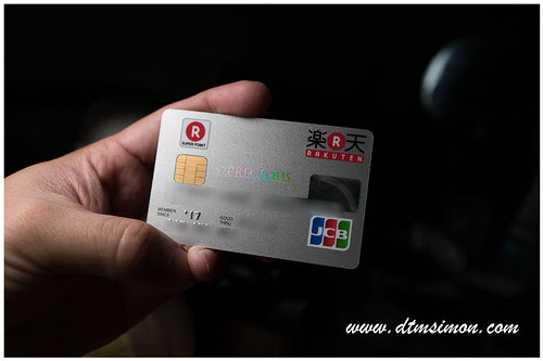 樂天信用卡01.jpg