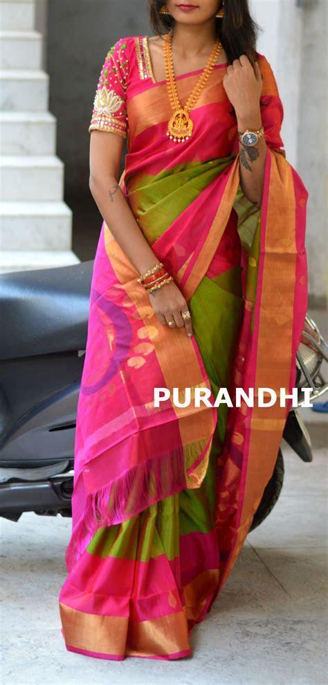 Beautiful pattu saree for this wedding season with