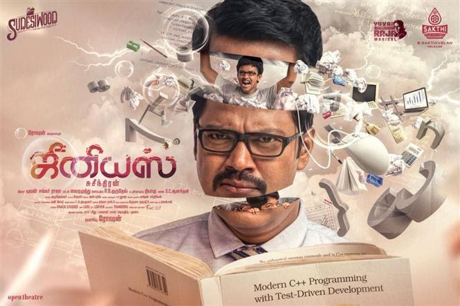 Music Review (genius): Tamil