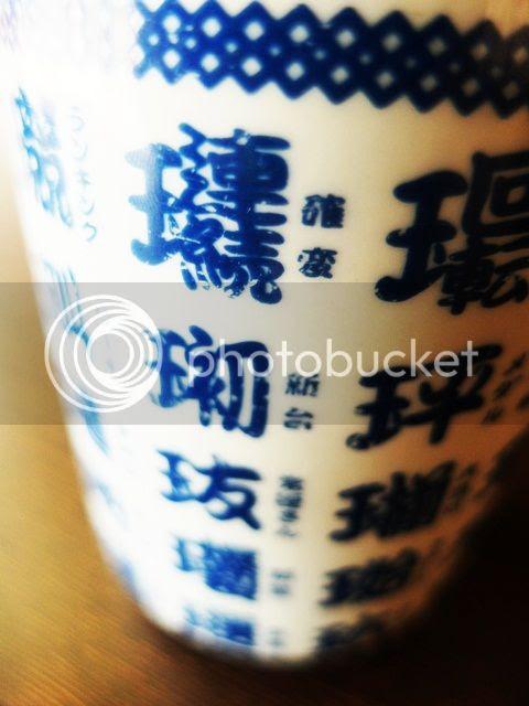 photo 04_zps742b7eaa.jpg