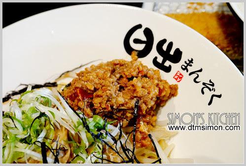 日出拉麵彰化旭光店30