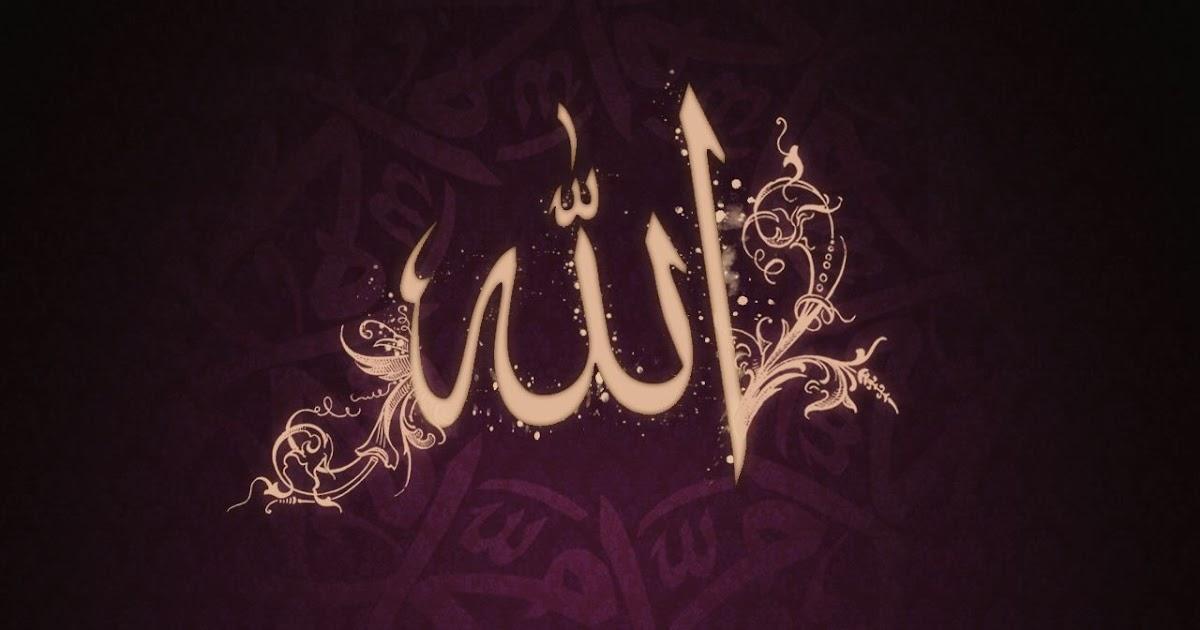 Download 73 Gambar Allah Calligraphy Wallpaper HD Paling