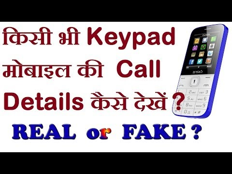 How To Hack PayPal Account In Android phone - English post - Hindi
