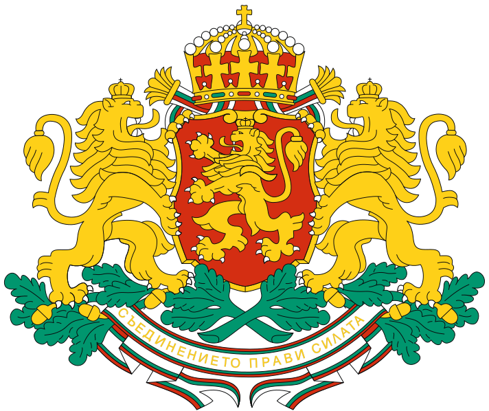 Crest of the Kingdom of Bulgaria