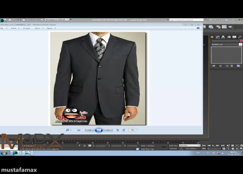 أنشاء قاط رجالي على شخصية بأحترافية في برنامج 3d max