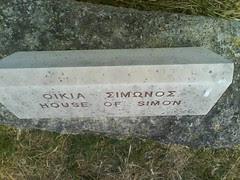House of Simon