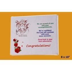 Invitation Card in Vadodara, Gujarat   Invitation Card