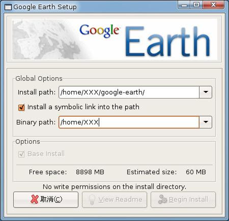 google-earth-01