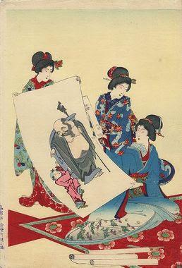 Femmes En Estampes Japonaises Artmemo