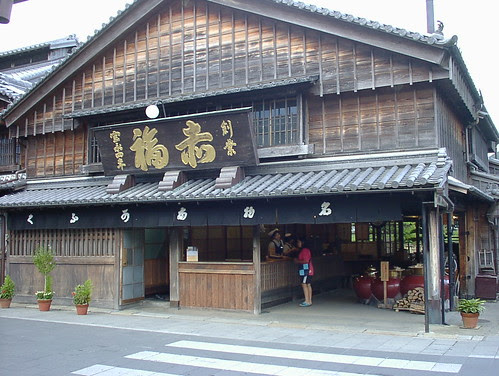 Japanese old traditional sweet shop