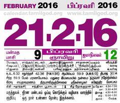 Tamil daily calendar for the day 25/02/2017 | Tamil calendar 2017 ...