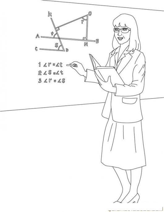 Colorear Profesora Colorear Dibujos De Cholo Dibujo De Una