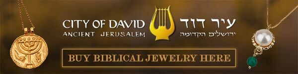 Experience David's Ancient City