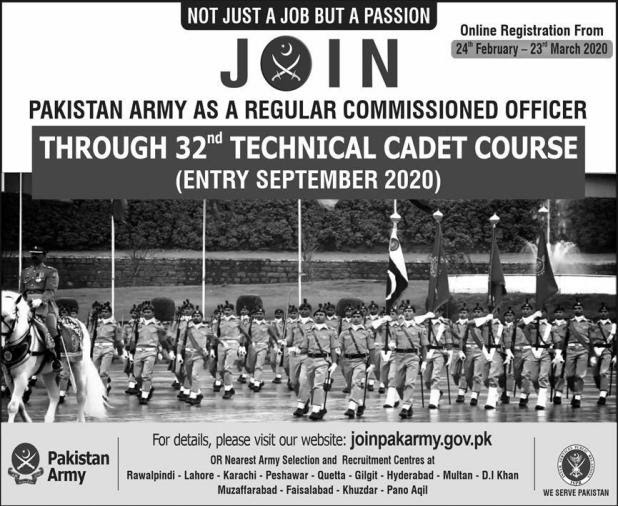 Join Pak Army 2020 as Regular Commission