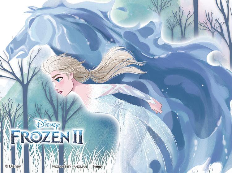 Yam 2301 27 ディズニー エルサとノック アナと雪の女王 150ピース