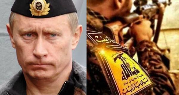 انسحاب روسيا من المعارك السورية