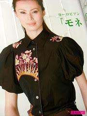 fave blouse