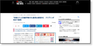 http://www.itmedia.co.jp/news/articles/1202/22/news116.html