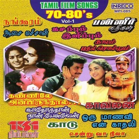 tamil film songs   vol  songs  tamil