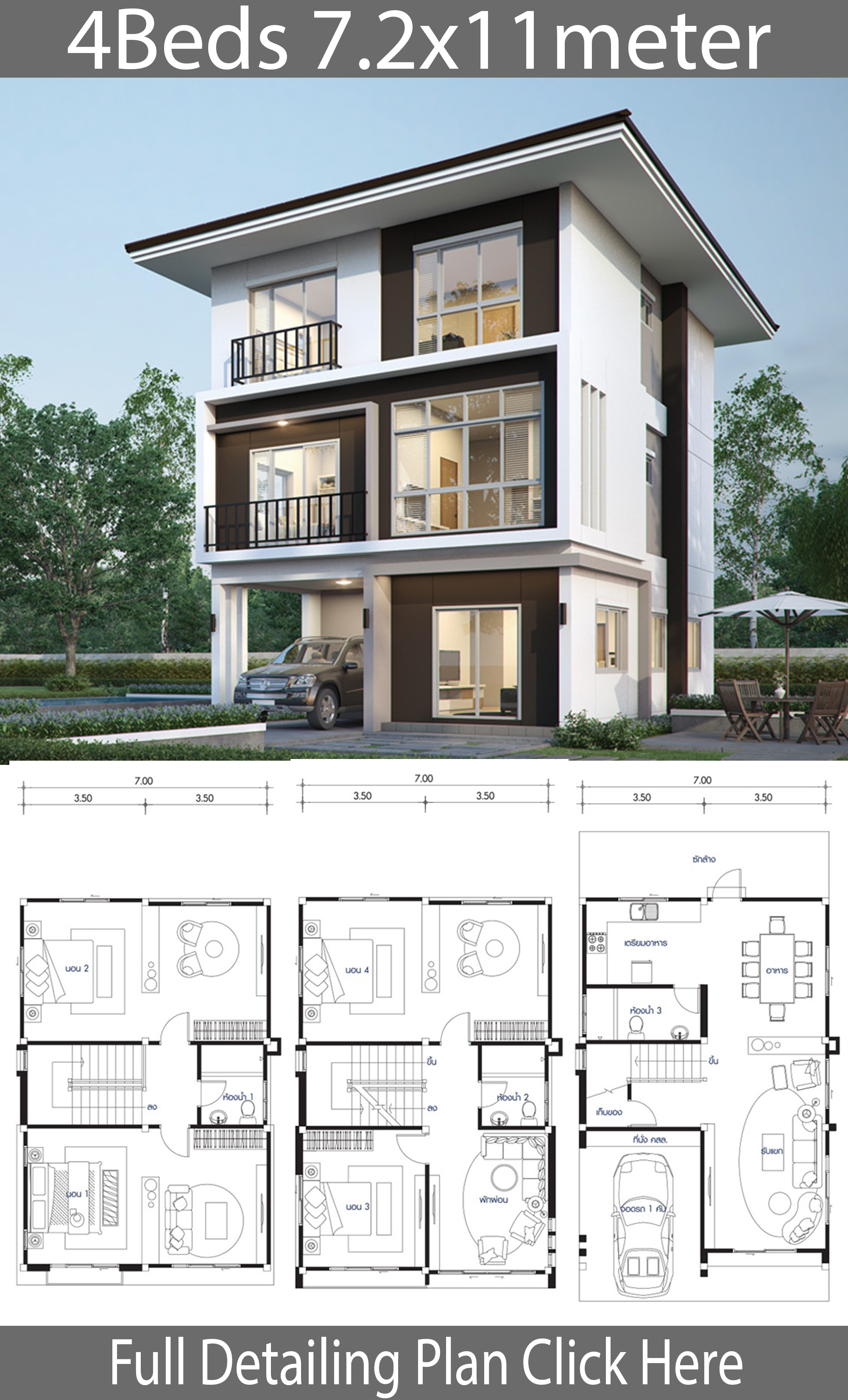House design plan 7.2x11m with 4 bedrooms - House Plan Map
