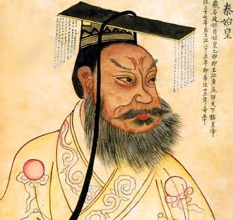 Riwayat Hidup Shih Huang Ti - Orang Yang Berpengaruh Dalam