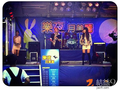 banciao-moon-festival-2