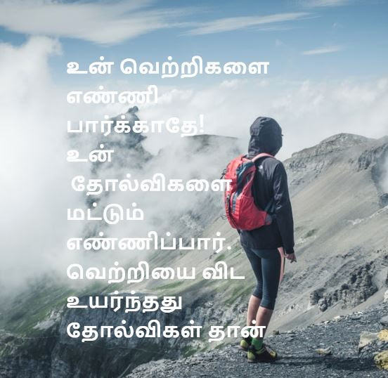 Best Happy Friendship Day 2018 Quotes In Tamil Happy