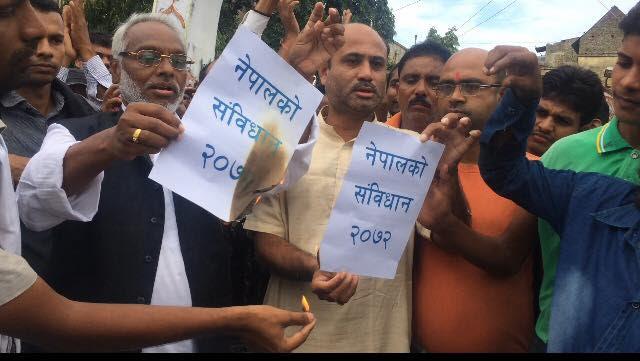 rajendra mahto burning constitution