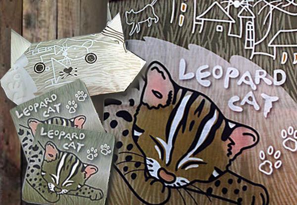 leopardcat007