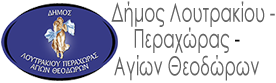 http://new.loutraki-agioitheodoroi.gr/wp-content/uploads/2018/04/logo-dloutr.png