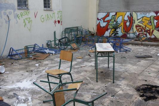 Ρέθυμνο: Απόφαση βόμβα για μαθητές που έκαναν κατάληψη - Ποινή 80 ωρών κοινωνικής εργασίας!