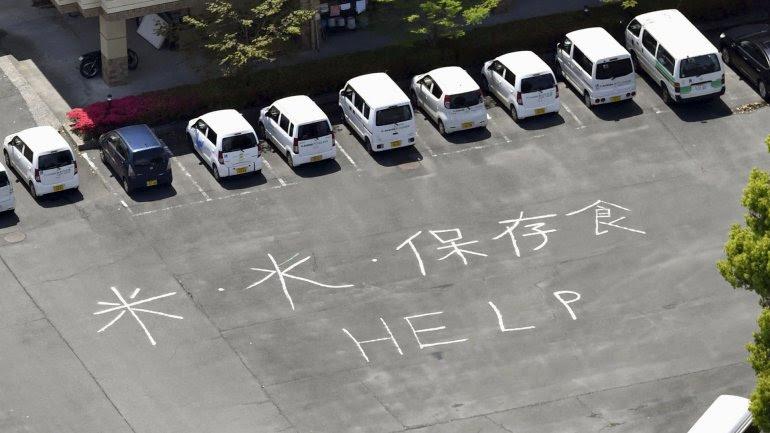 El pedido de ayuda dramático en uno de los edificios aislados de Kumamoto, epicentro del terremoto