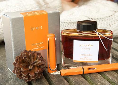 Iroshizuku yu-yake (sunset burnt orange)