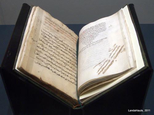 Tratado de matemáticas, del granadino al-Qalsadi (siglo XIV