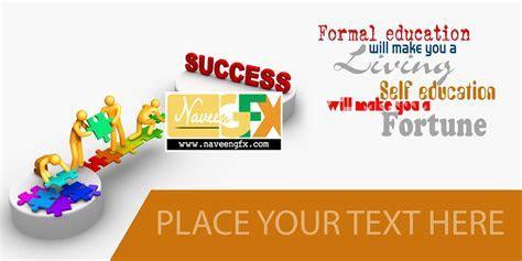 school flex banner psd template free downloads   naveengfx