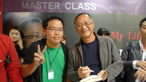 With Johnnie To