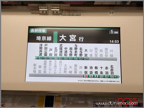 大宮鐵道博物03.jpg