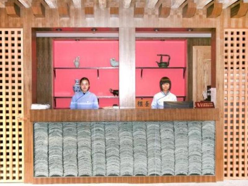 Price Tengchong Feng Guang Hotel