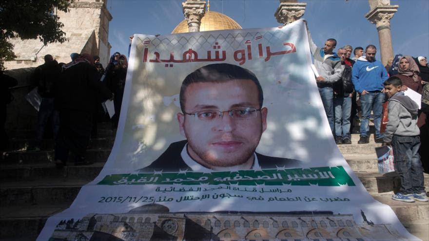periodista palestino Muhammad El-Qiq en huelga de hambre