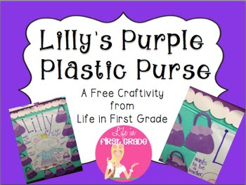 Craft Patterns for Lilly's Purple Plastic Purse