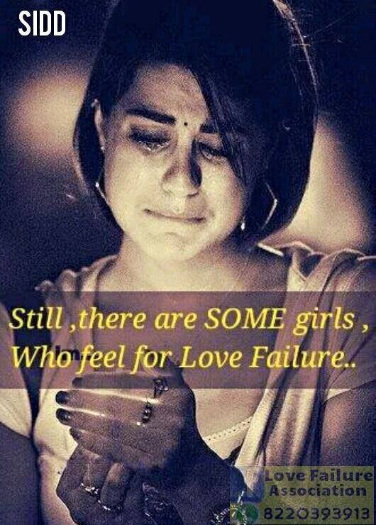 Love Failure Whatsapp Profile Picture Tamil Tamil Love Wallpaper 69
