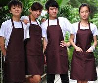 đồng phục nhân viên phục vụ cafe,